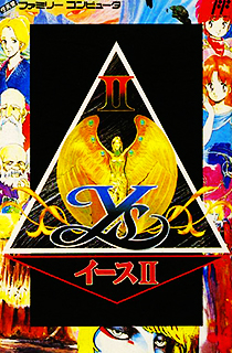Ys 2: Ancient Ys Vanished The Final Chapter