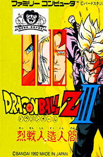 Dragon Ball Z 3: Ressen Jinzou Ningen
