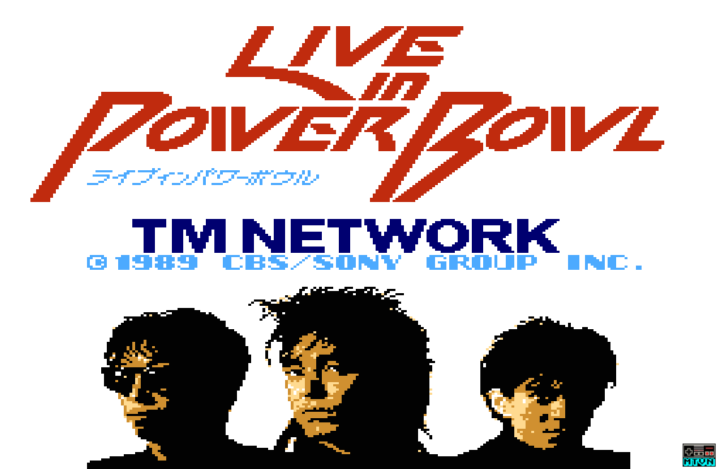 TM Network: Live in Power Bowl