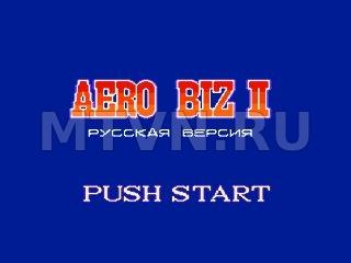 aerobiz supersonic на русском языке скачать