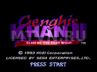 Genghis Khan 2: Clan of the Gray Wolf
