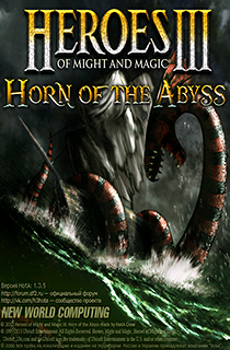 Heroes of Might and Magic 3: Horn of the Abyss